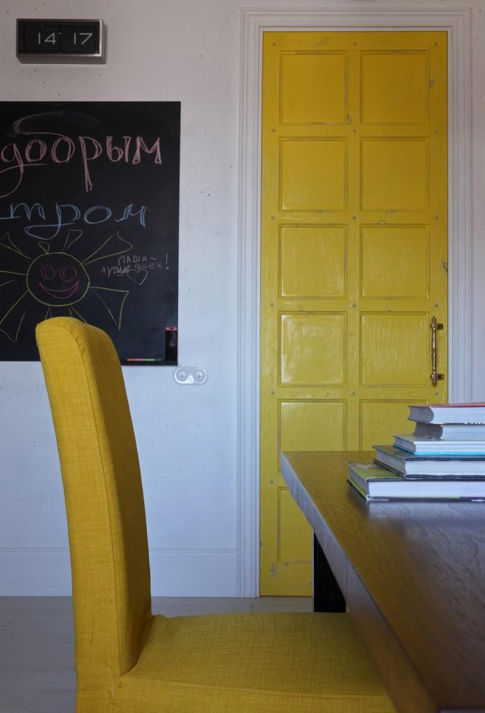 Designer : Studio Korneev Design
